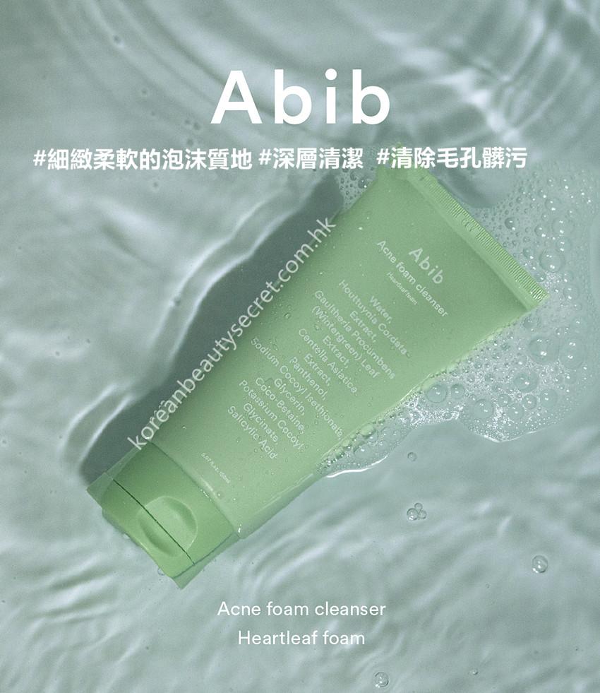 Abib Acne Foam Cleanser