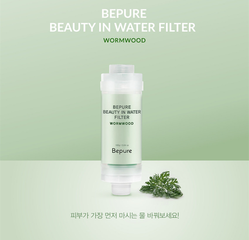 Bepure Beauty In Water Filter