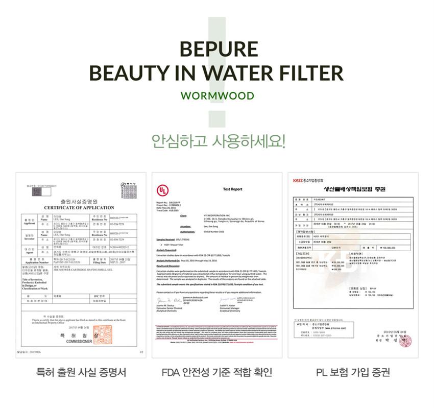 Bepure water filter
