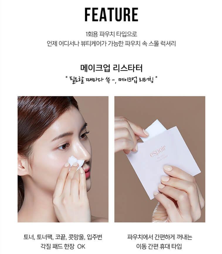 eSpoir Pre Face Tissue Toner