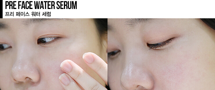 eSpoir Pre Face Water Serum