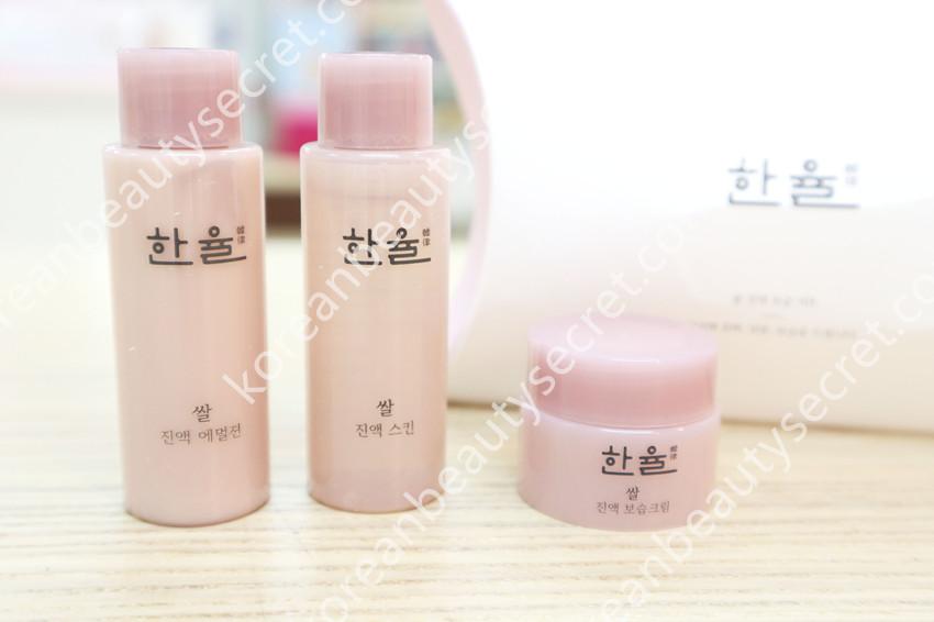 Hanyul Rice Essential Skin Travel Set