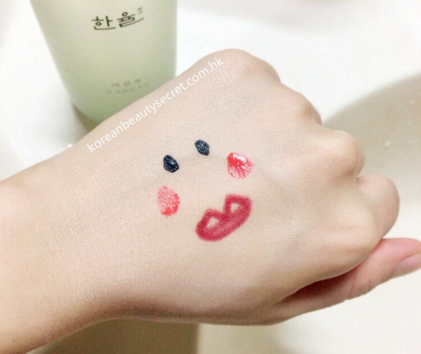 Hanyul 艾草排毒抗菌高保濕卸妝油