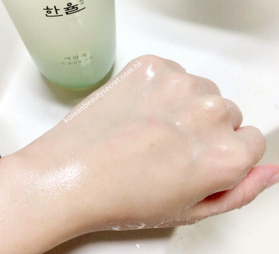 Hanyul 卸妝油