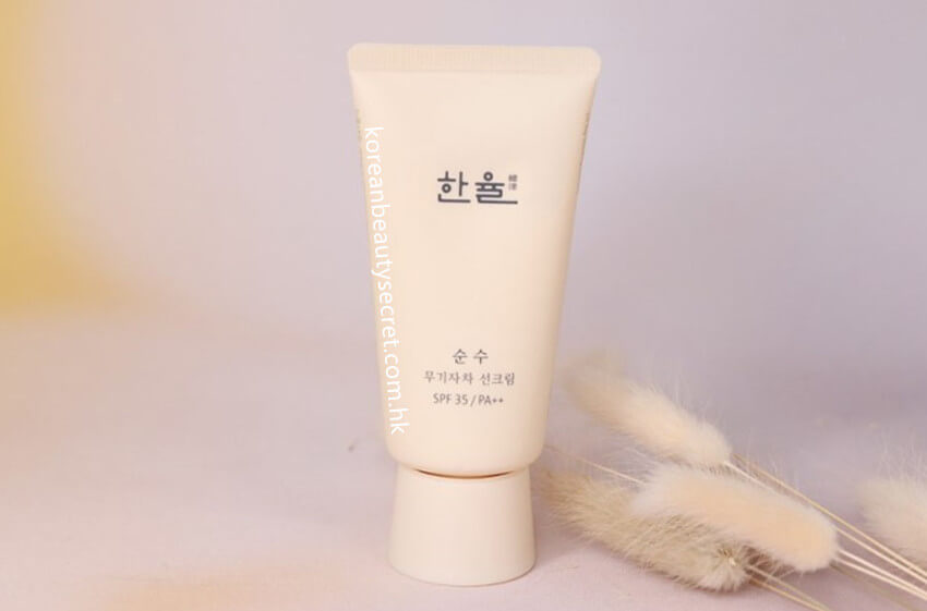 Hanyul Pure Sunscreen Cream