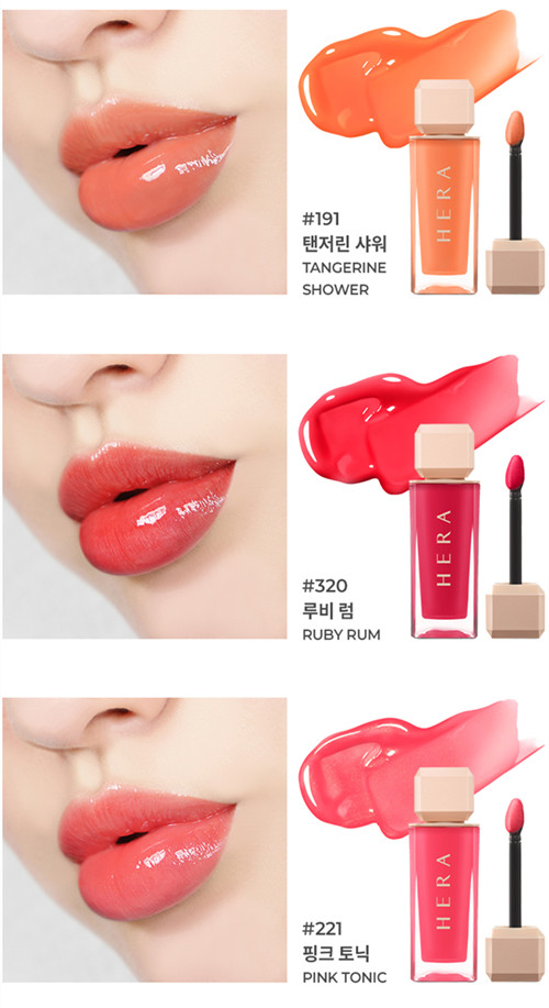 Hera Sensual Spicy Nude Gloss Limited