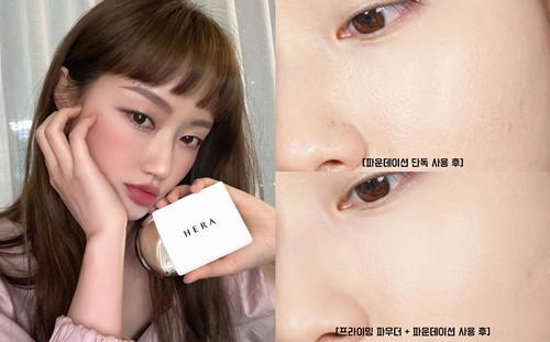 Hera Airy Blur Priming Powder