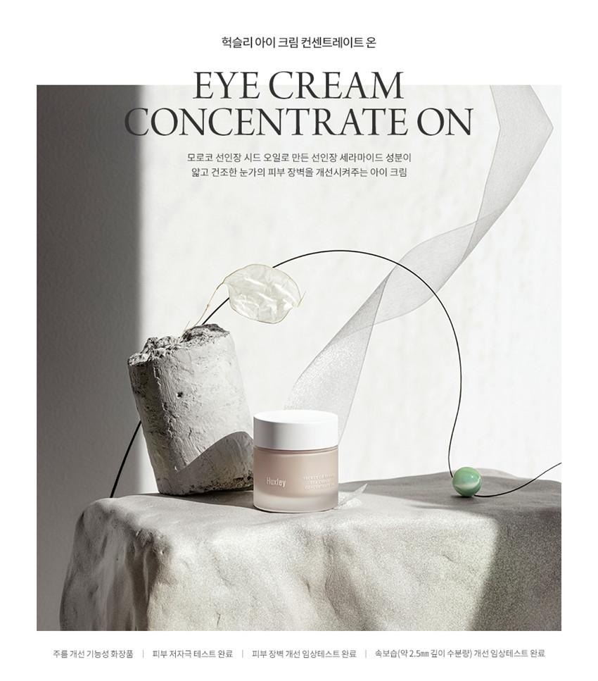 Huxley Eye Cream