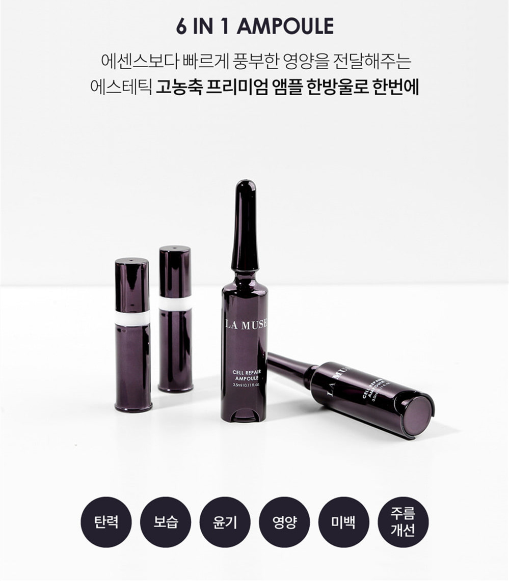 La Muse Cell Repair Ampoule Set