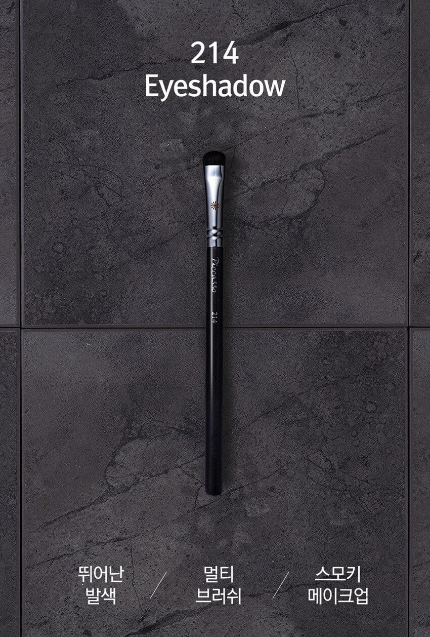 Piccasso  214 eyeshadow brush