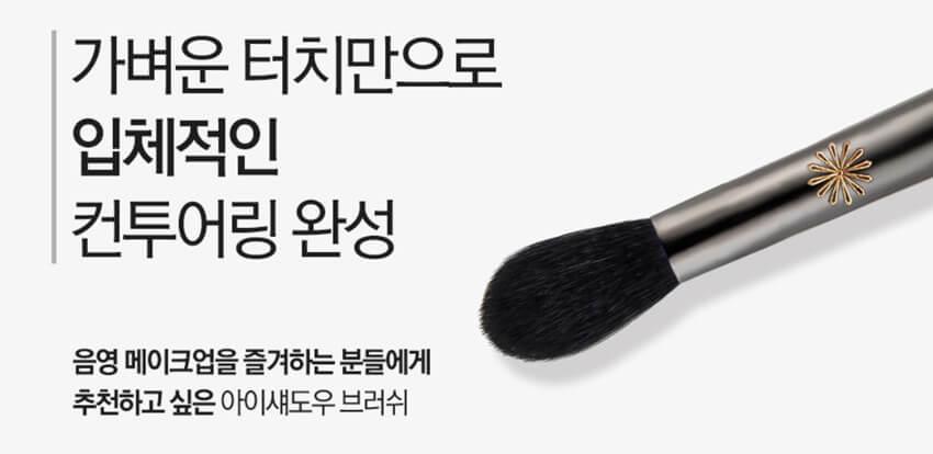 Piccasso 224 brush
