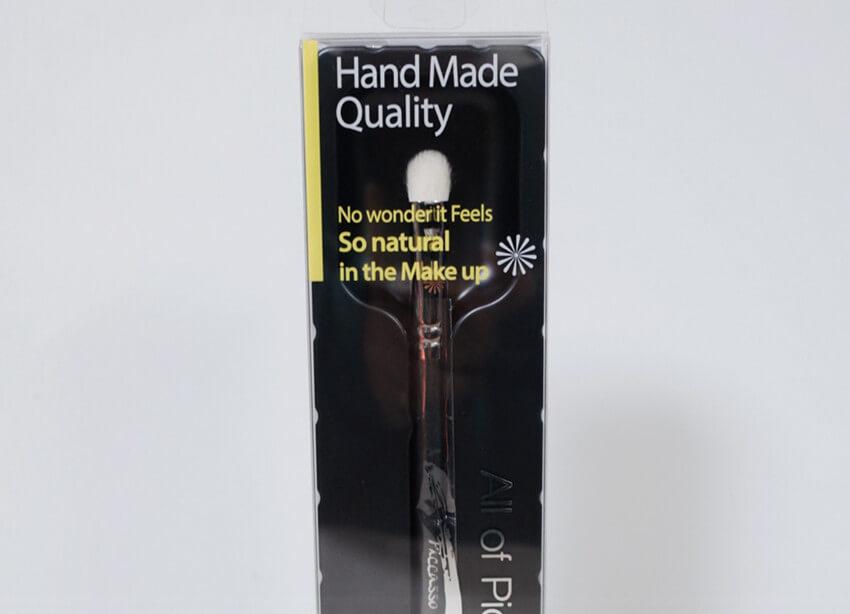 Piccasso 227 eyeshadow brush
