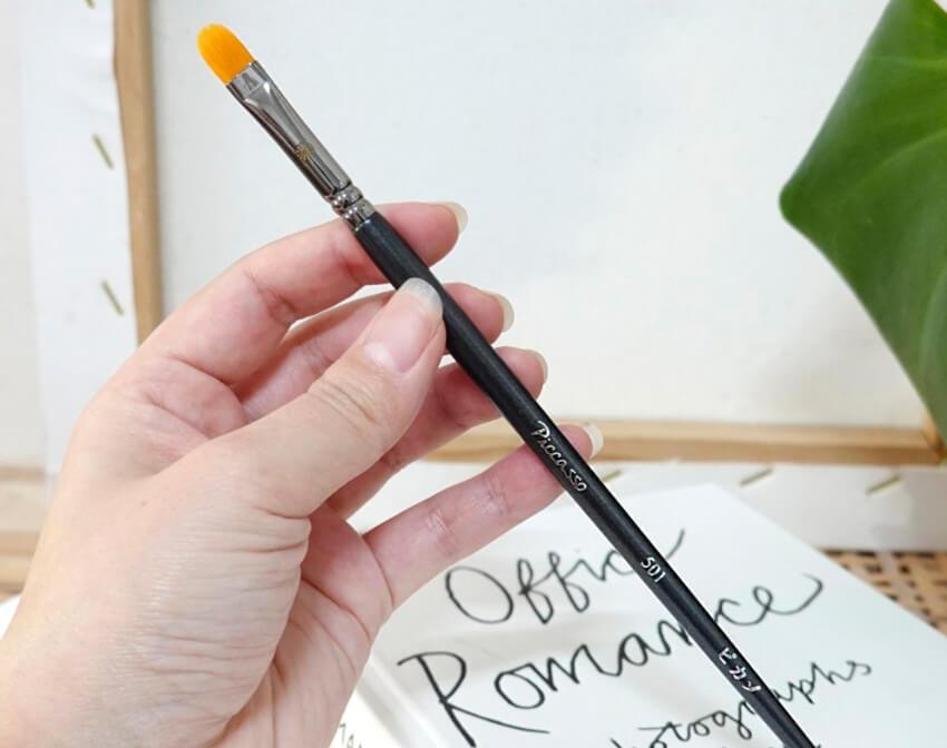 Piccasso 501 Lip brush