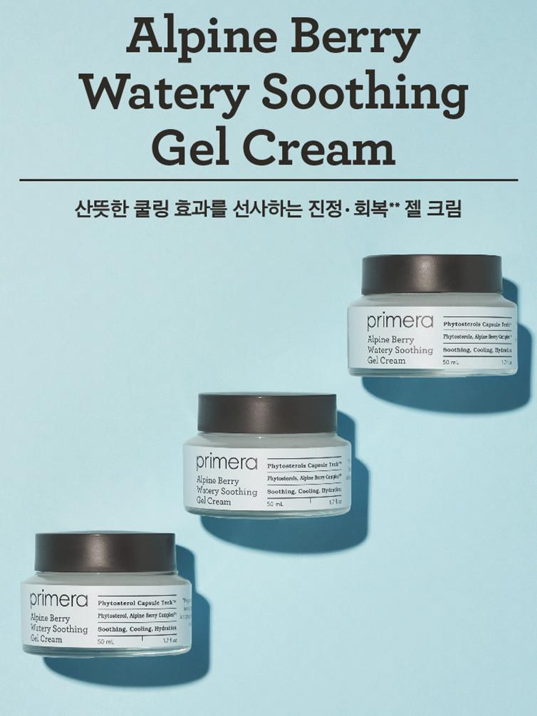 Primera Alpine Berry Soothing Gel Cream