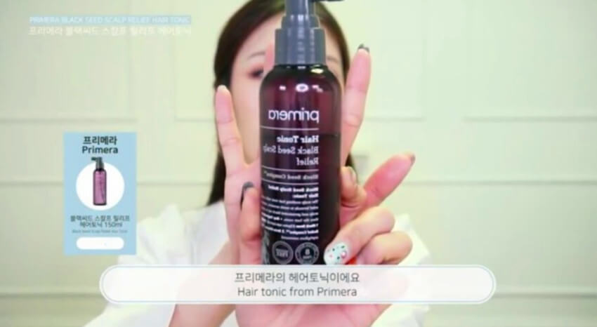 Primera Black Seed Scalp Relief Hair Tonic