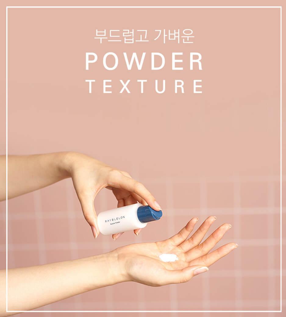 Rayblelon Boost Powder