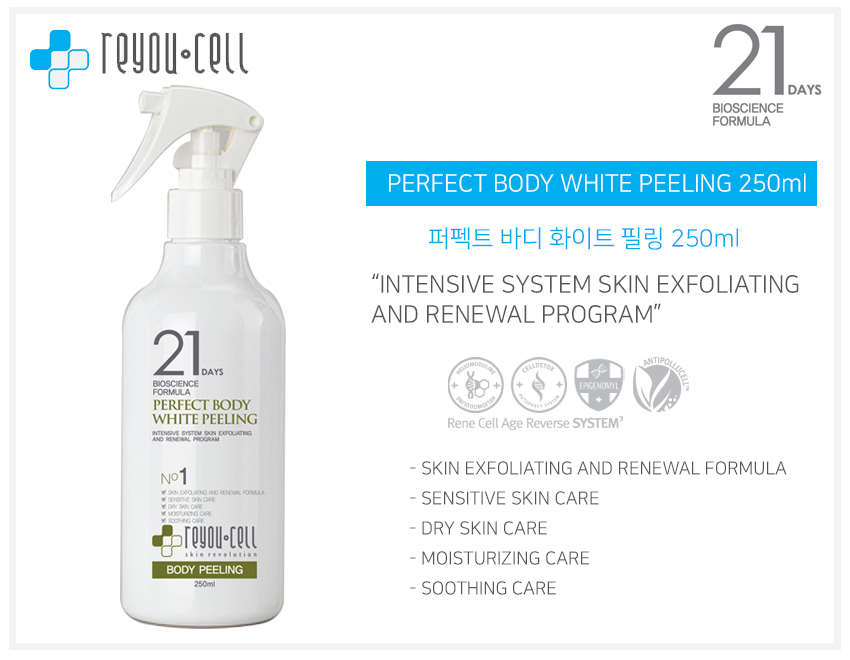 Reyoucell 21 Days Perfect Body White Peeling