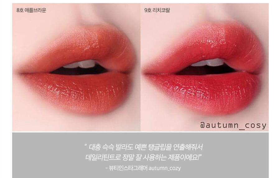 Romand Lipstick