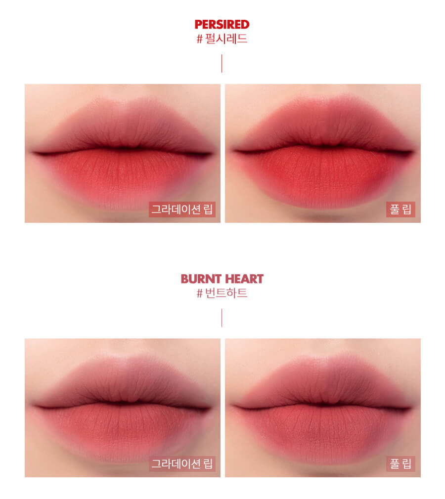 Romand Zero Velvet Tint 唇膏