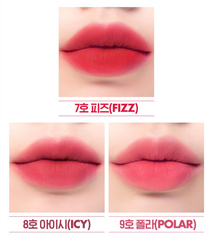 Romand 唇膏