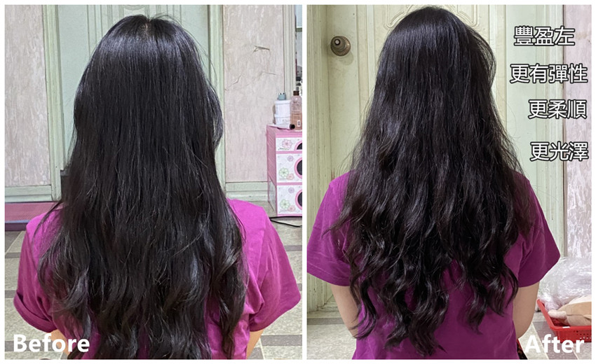 Ryo Hair Loss Shampoo