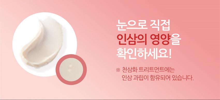 呂防脫髮2合1 護髮素+髮膜