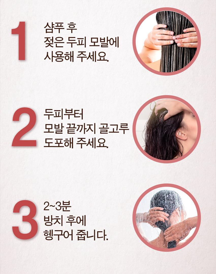 Ryo 護髮素+髮膜