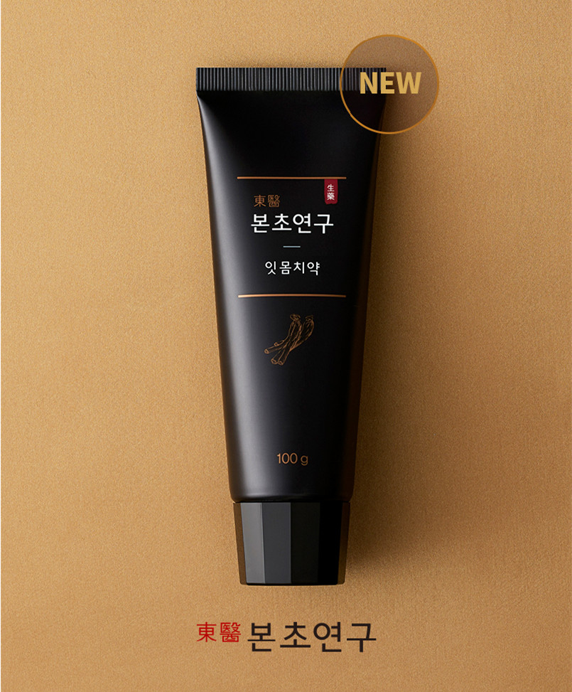 Amore Pacific toothpaste 東醫牙膏