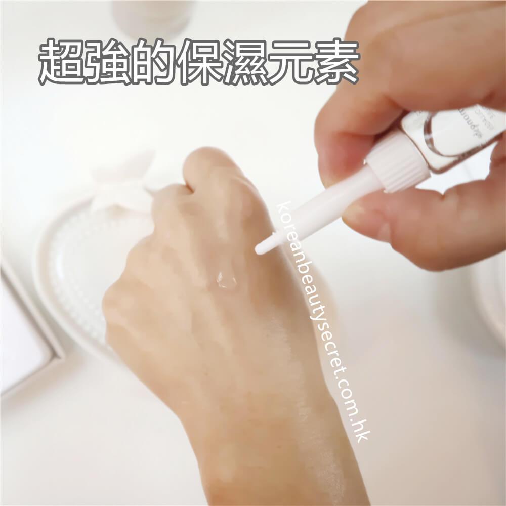 護膚補水保濕