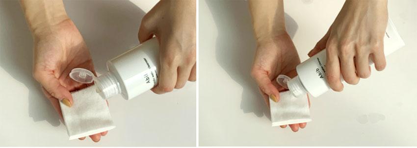 Abib溫和弱酸性平衡卸妝水