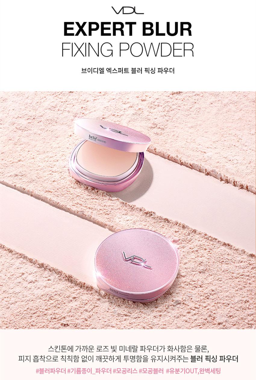 VDL x Belif Expert Blur Fixing Powder