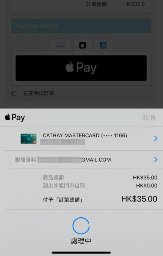 消費券 香港網店