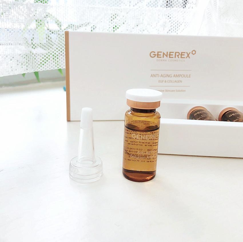 Generex EGF Ampoule