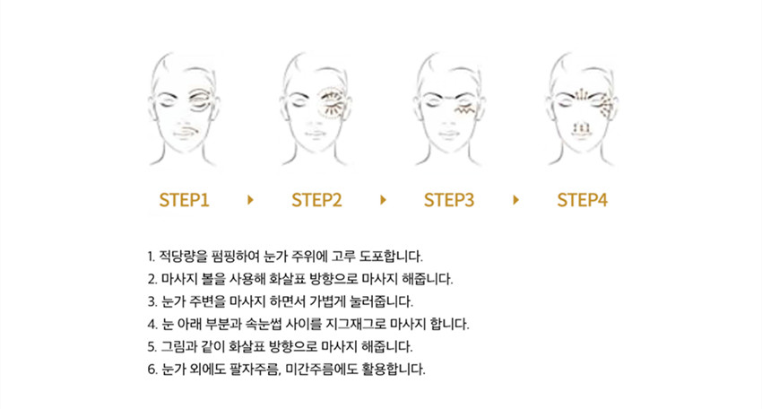 Generex Anti-Wrinkle Eye Serum