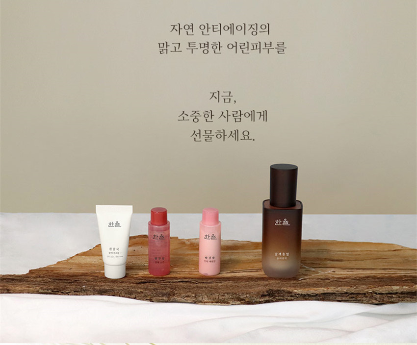 Hanyul  Gift Set