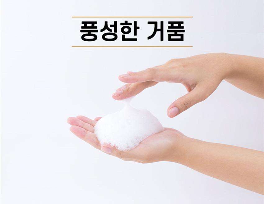 Ryo 呂極蔘潤黑補髮禮盒套裝