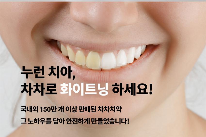 Unpa Cha Cha  Whitening Toothpaste