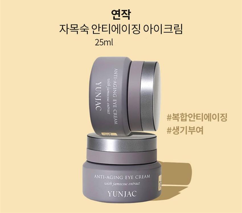 Yunjac Anti-aging Eye Cream