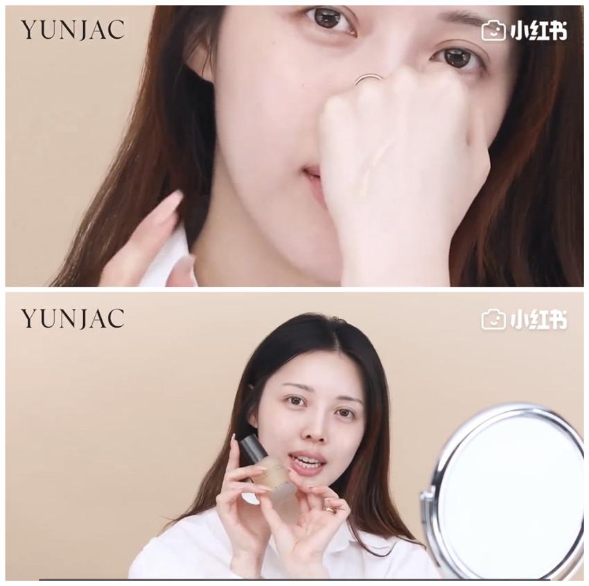 Yunjac Skin Perfecting Protective Base Prep