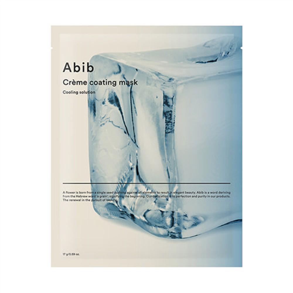 Abib Creme Coating Mask 補水舒緩降溫奶酪面膜