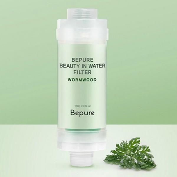 Bepure Beauty In Water Filter 艾草消炎抗菌淨水除氯過濾器