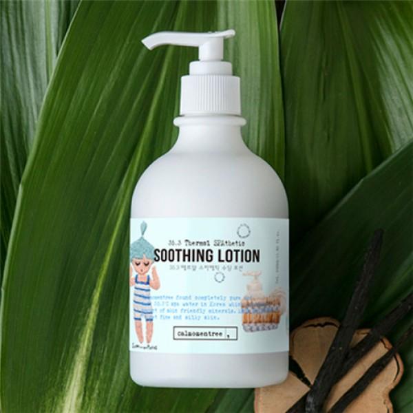 Calmomentree 35.3 Soothing Lotion 溫泉水療保濕舒緩面霜 + 潤膚露 350ml