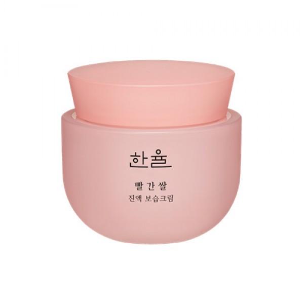 Hanyul Red Rice Essential Moisture Cream 韓律紅米精華深層保濕面霜