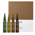 Hanyul Brown Pine Leaves 韓方緊緻強效抗衰老肌底液(4星期療程)