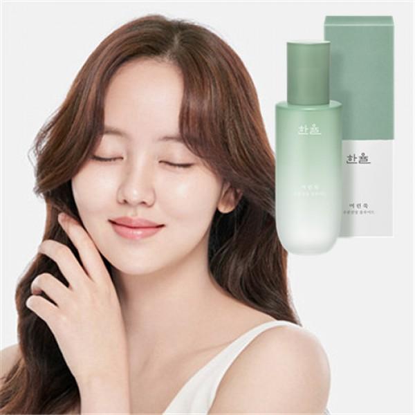 Hanyul Pure Artemisia 艾草高保濕排毒去水腫舒緩乳液 (NEW)