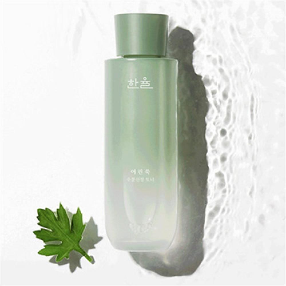 Hanyul Pure Artemisia Toner 韓律艾草高保濕排毒去水腫舒緩爽膚水