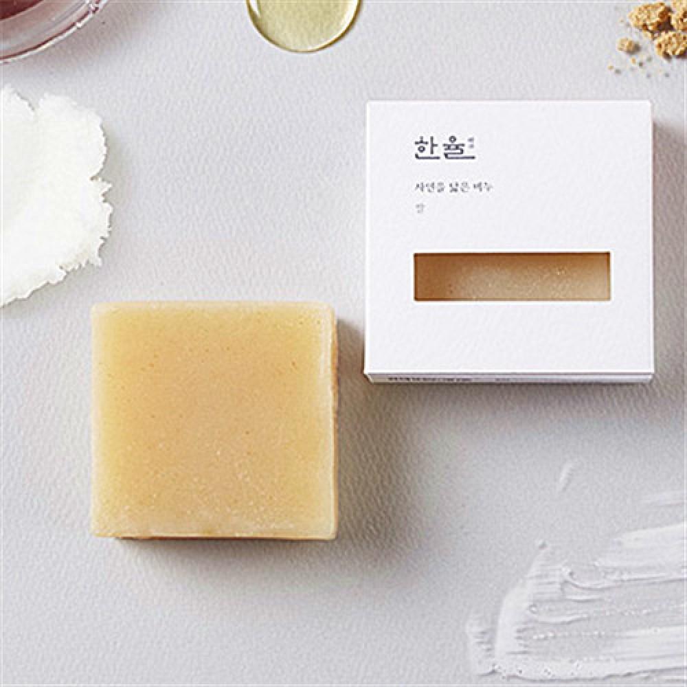 Hanyul Natural Oil Soap (Rice) 韓律草本天然皂(大米)