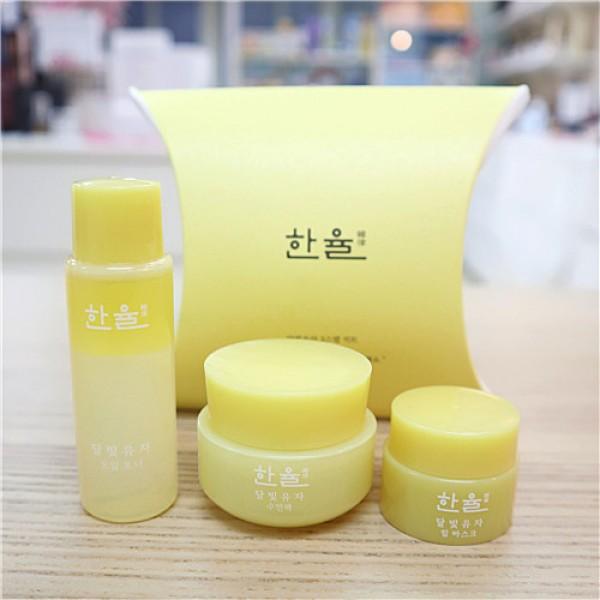 Hanyul Yuja Travel Set 韓律柚子保濕嫩白清爽3件旅行套裝
