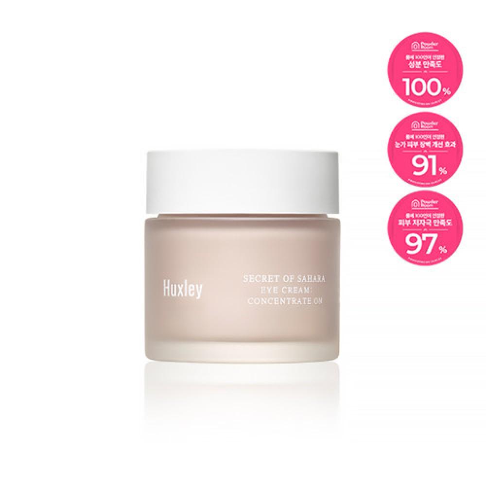 Huxley Eye Cream : Concentrate On 抗皺緊緻精華眼霜