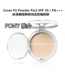 Mamonde Cover Fit Powder Pact SPF 30 / PA+++  絲滑親膚無瑕光透防曬粉餅